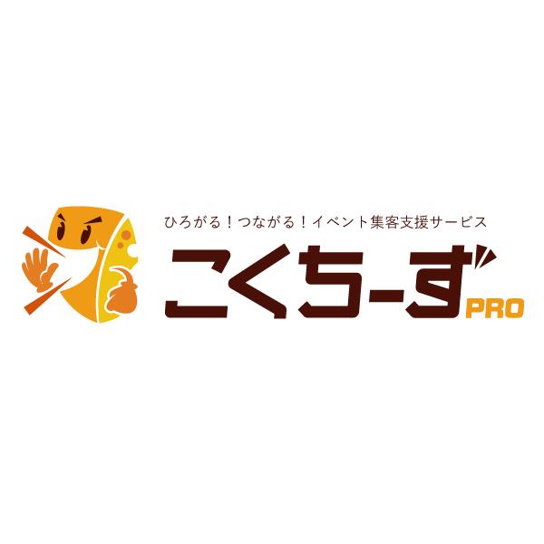 ダイエット薬膳お茶会〜オリジナルブレンドの薬膳茶を作りましょう♪〜