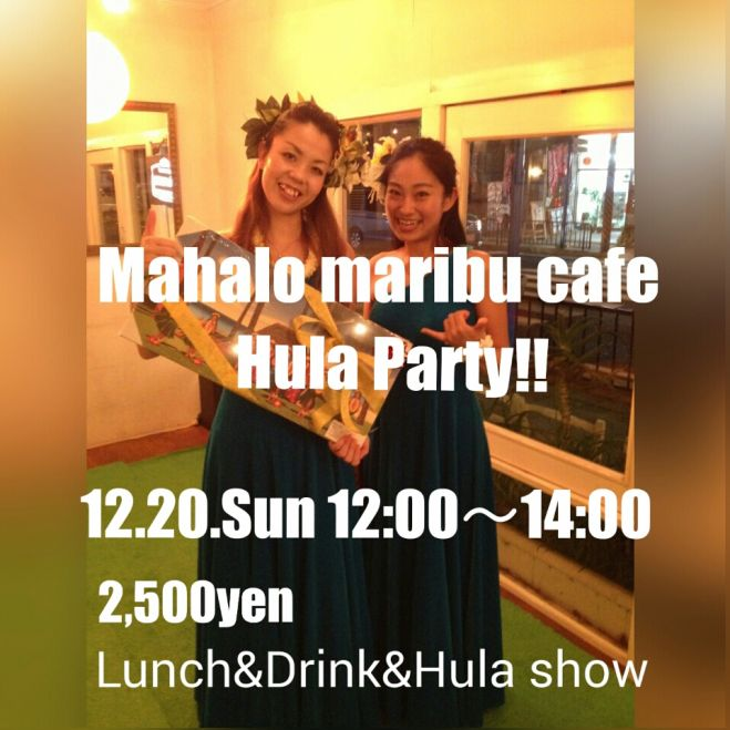 Mahalo malibu cafe Hula Party!!