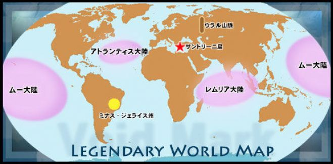 大陸 ムー ムー大陸の謎を解明?!実在し日本も一部だったって本当?