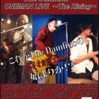 The Damfino presents ONEMAN LIVE ~The Rising~