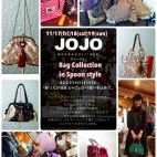『JOJO bag Collection in Spoon style』