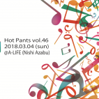 HOT PANTS Vol. 46