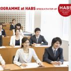 ★MBA無料体験講座【戦略的マネージャー開発論 Professional Development for Strategic Managers】