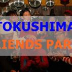 【徳島-12/19(土)2015 LAST FRIENDS PARTY】