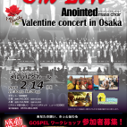 ゴスペルワークショップ &One Love~Anointed mass choir Valentine concert in Osaka