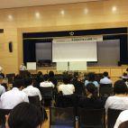 日本言語技術教育学会第28回静岡大会