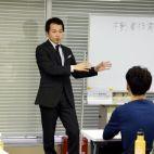 【栃木 那須塩原】会社員のための自己資金0で始める不動産投資セミナー