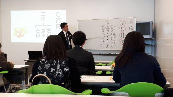 10/21(日)昼・札幌開催『人間の...