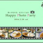 Happy Photo Party 基本編
