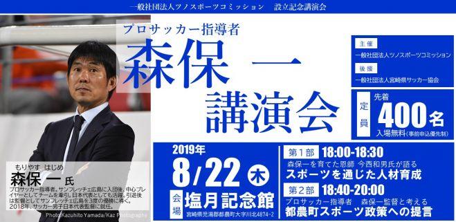 今西和男」セミナー・勉強会・イベント - こくちーずプロ