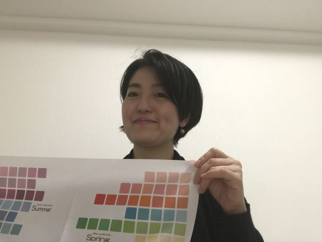 東京 骨格 パーソナル カラー 診断