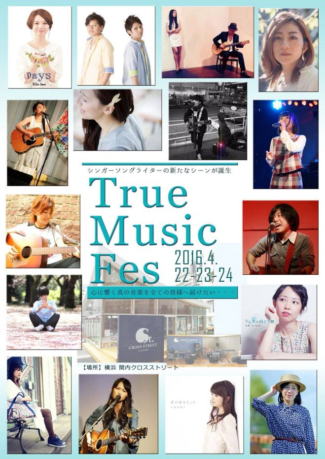 True Music FES