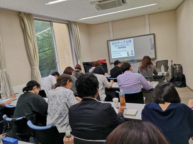 日本の 家庭療法士 セミナー 勉強会 イベント こくちーずプロ