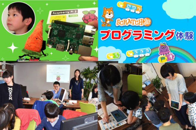 Scratch Day 2016 in KOGA(スクラッチディ2016 in 古河)