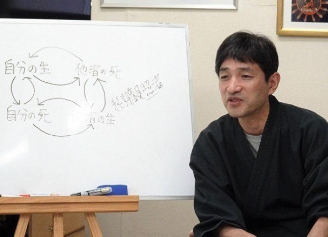 2月1日(土)上祐史浩・仏教心理学セミナー(仙台)