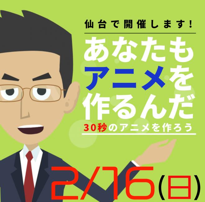 無料 ユーチューブ アニメ