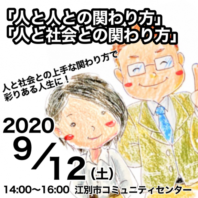 https://www.kokuchpro.com/upload/event/406816/898f8aff674662f650abb6cbca86ed8f_original.png