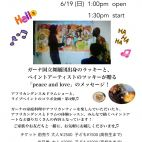ツイテルworkshop vol.4