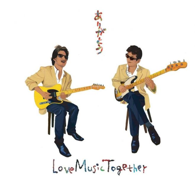 Love music together ワンマン  AT 四谷ソケースロック