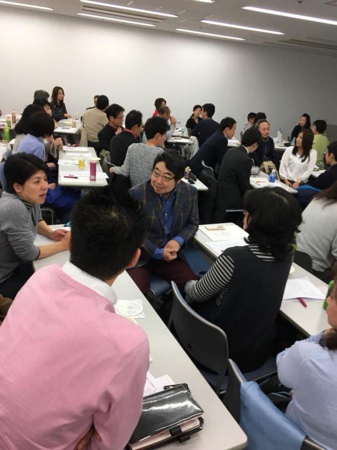 教師のための日本が好きになる!歴史授業講座 第1回