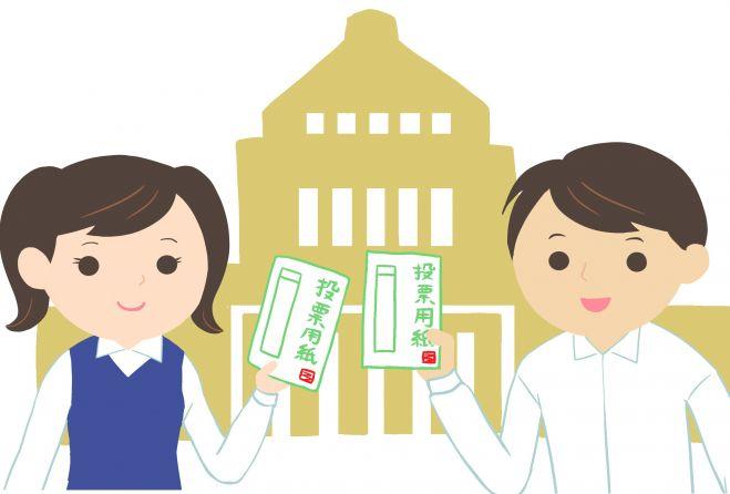 連続セミナー「これでいいのか 日本の選挙」