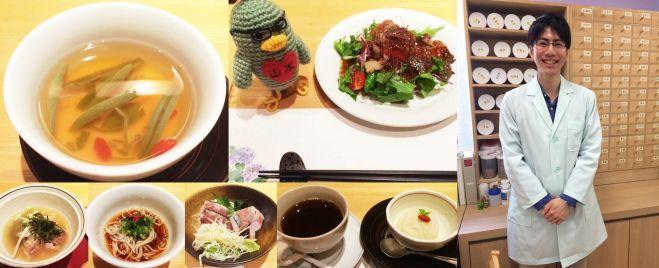 薬膳料理を楽しむ漢方勉強会 in 和食波奈