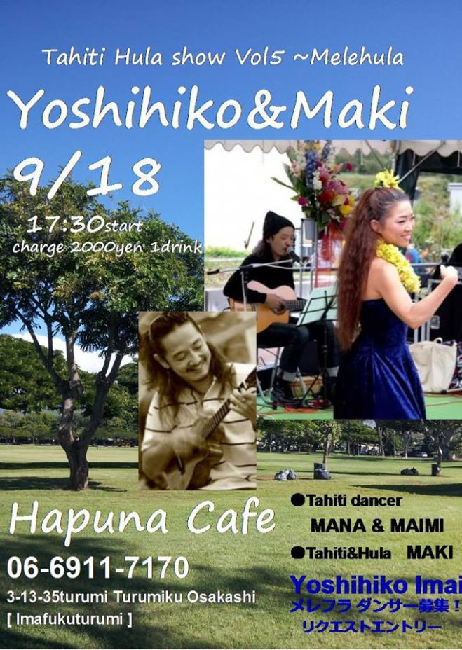 Hawaian Live in Hapuna Cafe