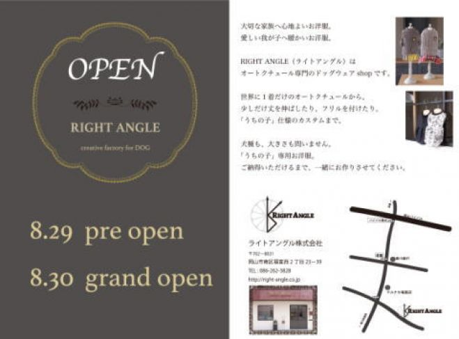 RIGHT ANGLE OPEN