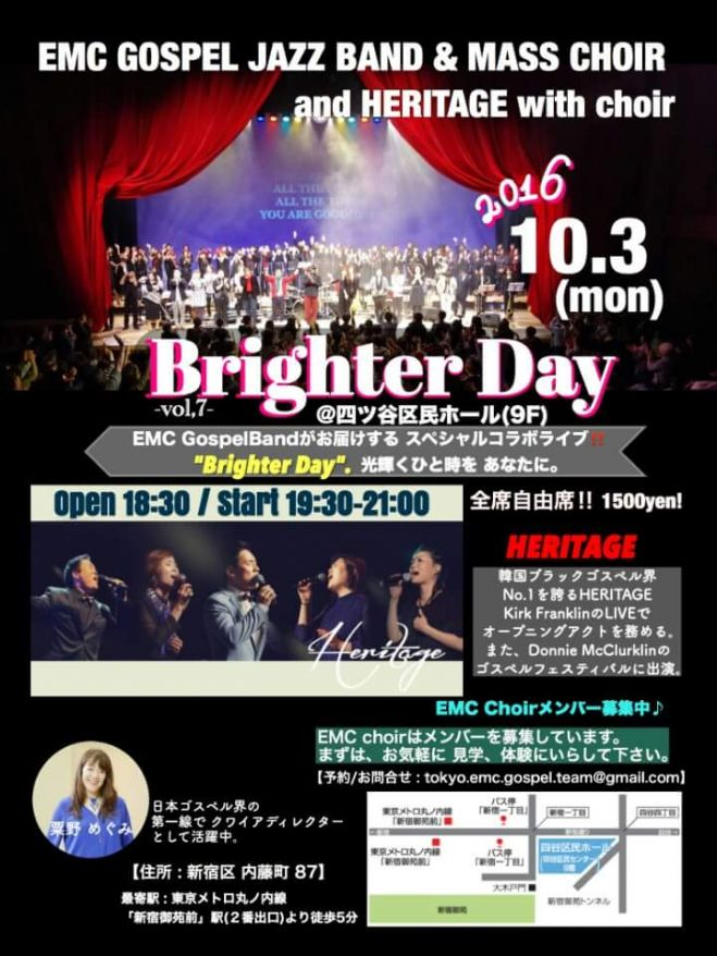 GOSPEL LIVE & WORK SHOP ~ Brighter Day ~ Presented by EMC Gospel
