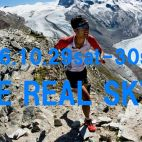 THE REAL SKY !! JSA/Dai Matsumoto×T-mountain Skyrunning Special Session 2days