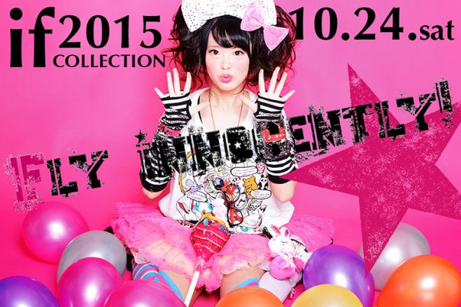 if Collection 2015(イフ コレクション2015)