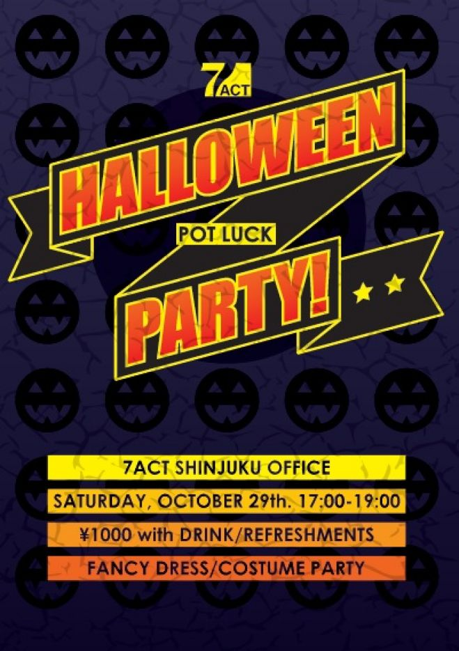 英会話スクール7ACT Halloween Party 2016