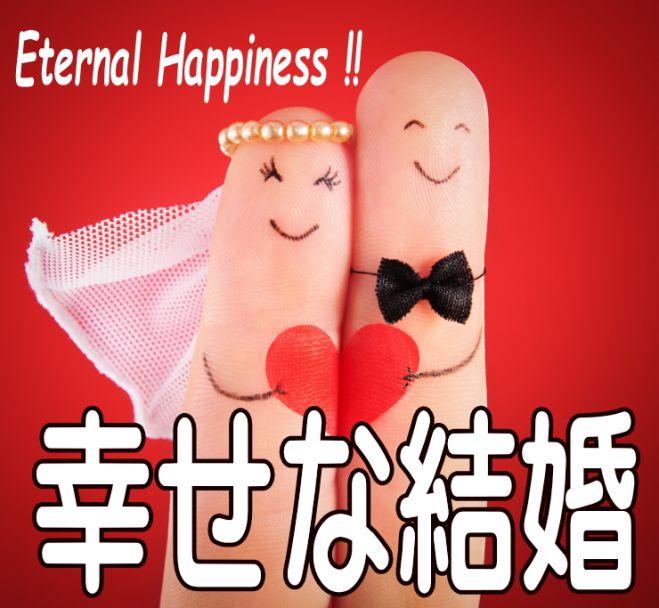 無料 余裕がある人 綺麗だな 自信をつけて幸せな結婚をする方法