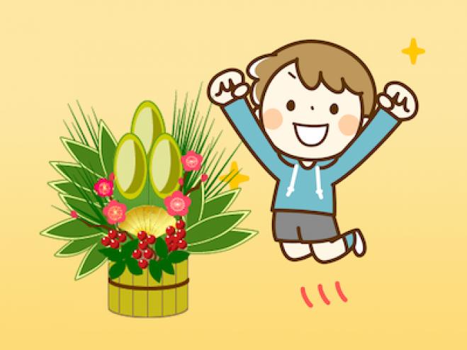 ミニ門松でお正月を迎えよう! 〜ネイチャー親子ワークショップ