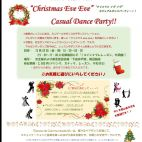 """Christmas Eve Eve"" Casual Dance Party!"