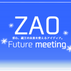 ZAO future meeting
