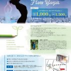NIGHT FLOW YOGA in 吉祥寺