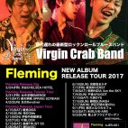 "- Virgin Crab Band ""Fleming"" ReleaseTour - 「アルゴットビアパーティー2017」"