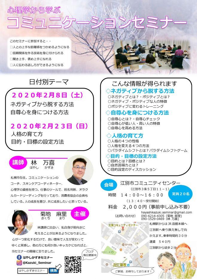 https://www.kokuchpro.com/upload/event_photo/42655/8c51847e40b174e0ae6934a44583cff1_original.jpeg