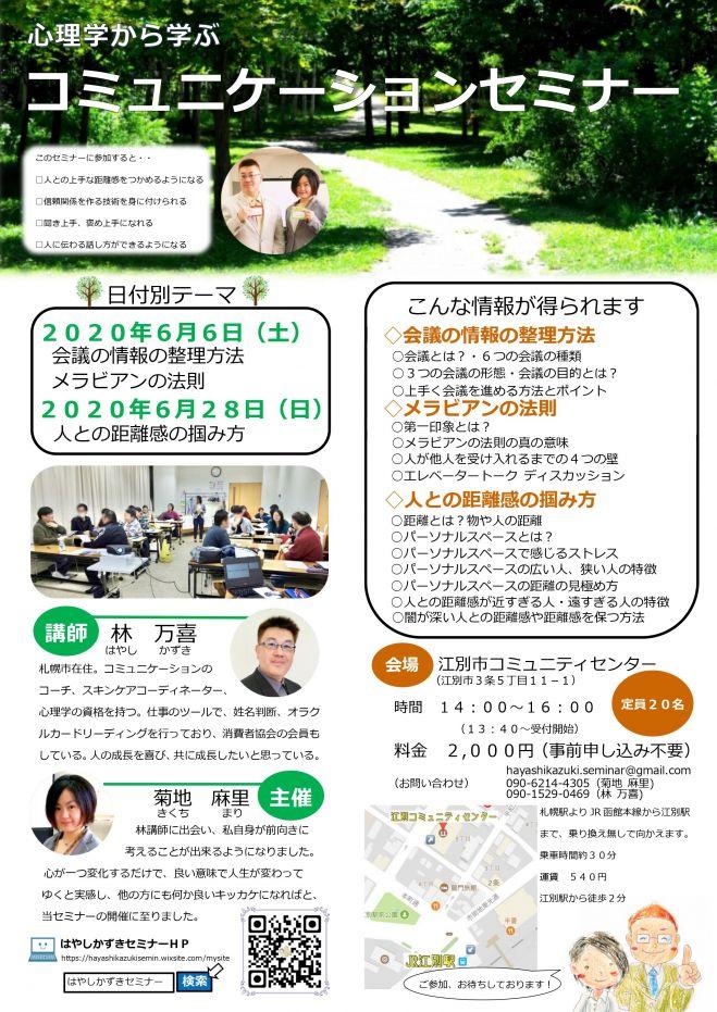 https://www.kokuchpro.com/upload/event_photo/46165/dde4c4e3acd5e93651fe3082cf5a0d87_original.jpeg
