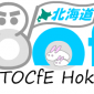 TOC/TOCfE北海道