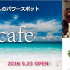 Re-cafe ohanaCLUB