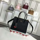 Prada 1BA090 Tote In Black